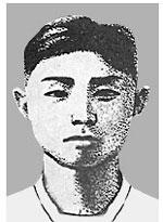 Ho Juk-San