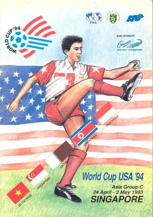 WC94USA-brochure-L