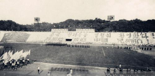 ganefo65 Moranbong stadio