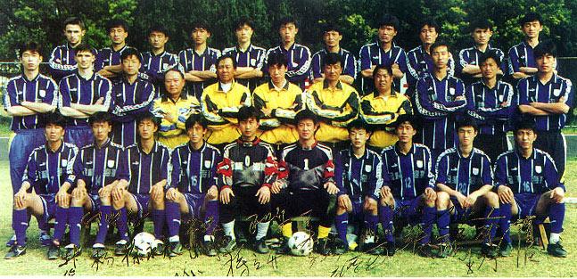Shenyang Haishi FC 1998