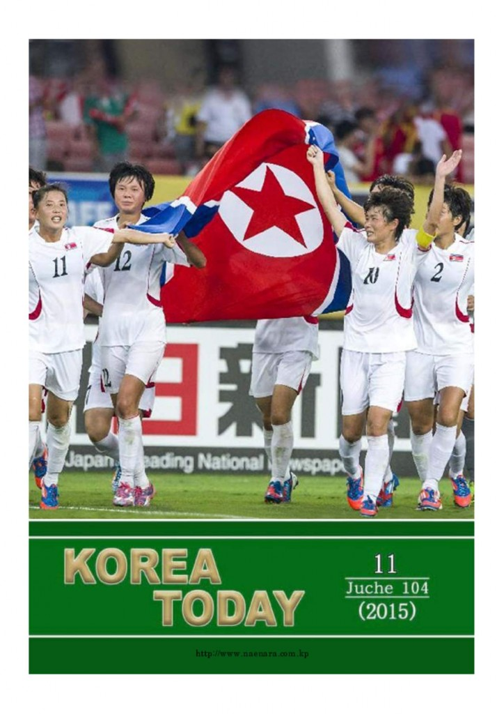 korea-today-2015-11-1800